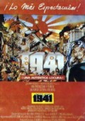 Cartel de 1941 | Cinerama