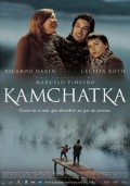Cartel de Kamchatka | Cinerama