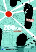 Cartel de 200 Km. | Cinerama