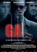 Cartel de Gal | Cinerama