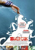Cartel de Brick | Cinerama