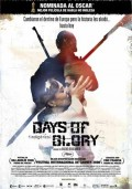 Cartel de Days of glory | Cinerama