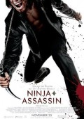 Cartel de Ninja Assassin | Cinerama