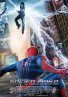 Cartel de The Amazing Spider-Man 2: el poder de Electro | Cinerama
