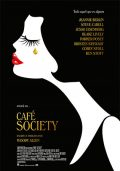 Cartel de Café Society | Cinerama