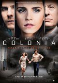 Cartel de Colonia | Cinerama