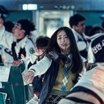 Fotografia de Train to Busan, Foto 4 | Cinerama