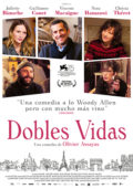 Cartel de Dobles vidas | Cinerama