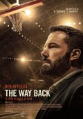 Cartel de The way back | Cinerama
